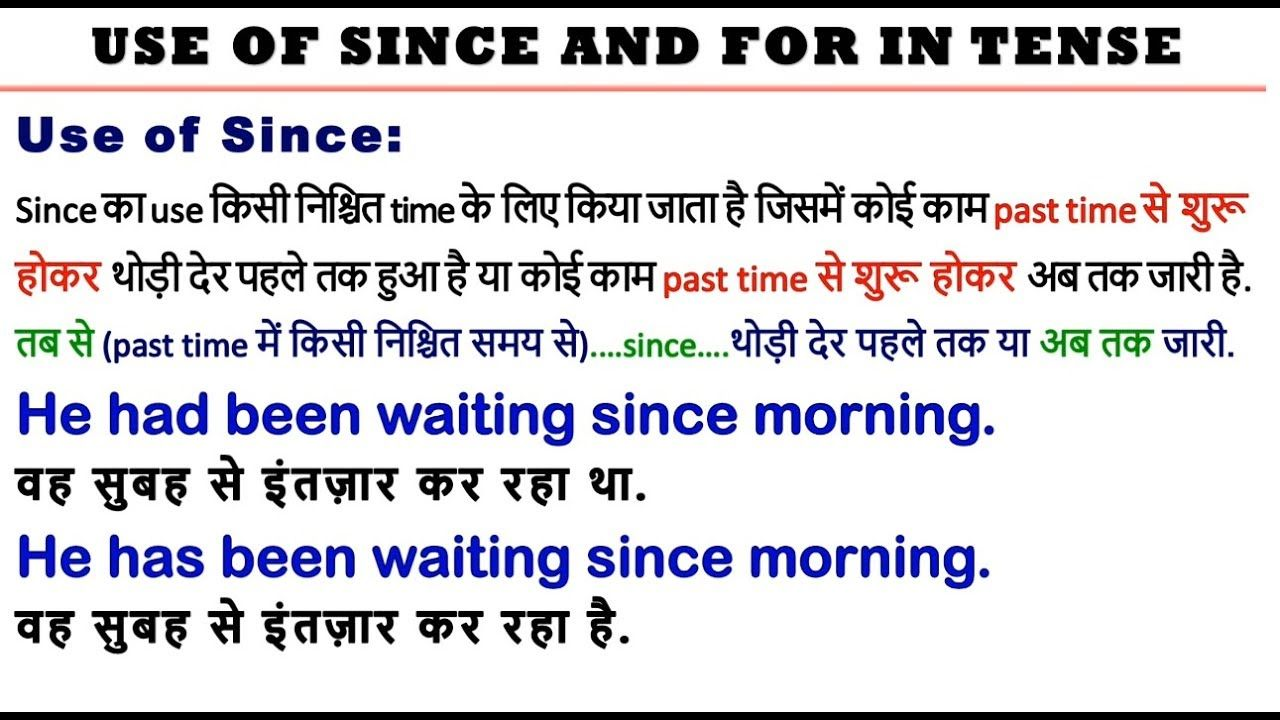 An Arm And A Leg Idiom Meaning In Hindi Use Of Since And For In Tense Tenses English Grammar Grammar