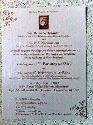 Pin By Karthi On Ball Sister Wedding Card Sister Wedding Wedding Invitations