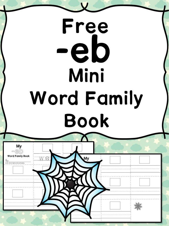 2 Free Eb Cvc Word Family Worksheets Make A Minibook Mrs Karles
