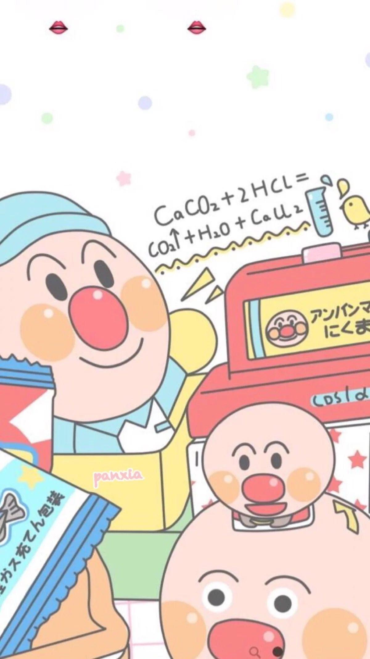 Cute おしゃれまとめの人気アイデア Pinterest おもち アンパンマン かわいい 壁紙 かわいい アンパンマン イラスト