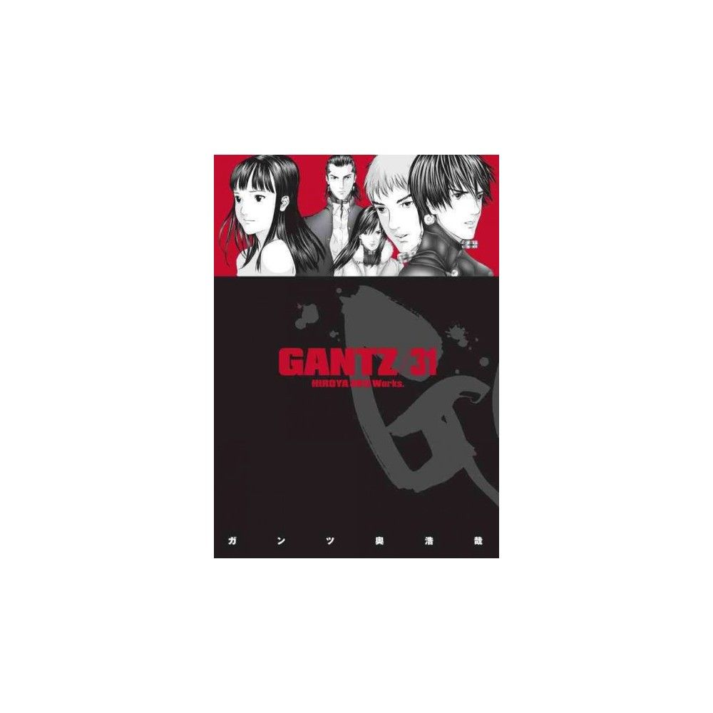 Gantz 31 (Paperback)