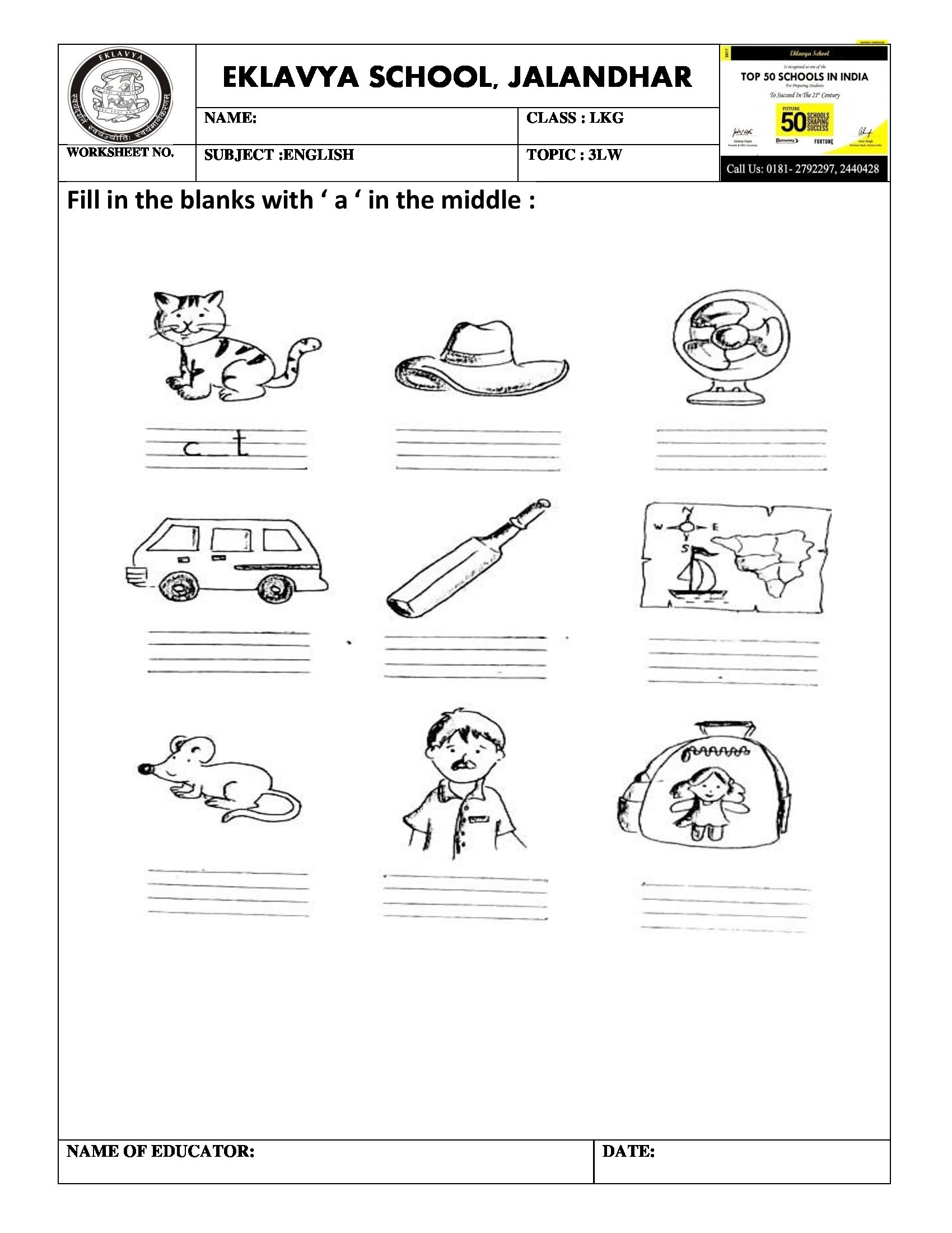 Worksheet Three Letter Words 'a' in the middle | Pre  Primary