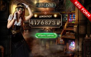 мальчиков казино игры для онлайн