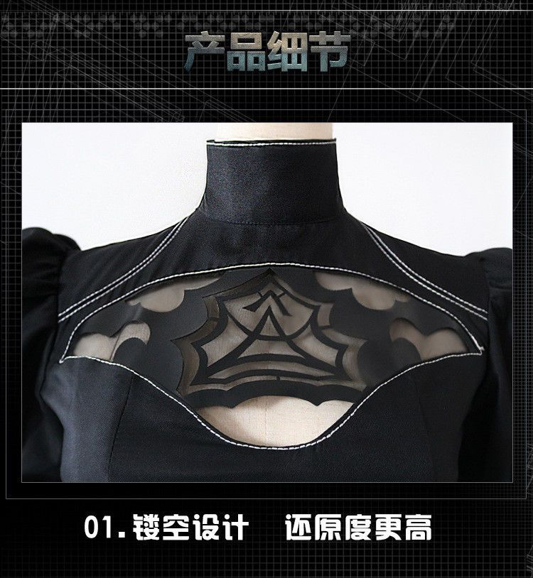 6PS NieR:Automata 2B Black Dress Cosplay Costume Set With Glove Eyepatch Socks