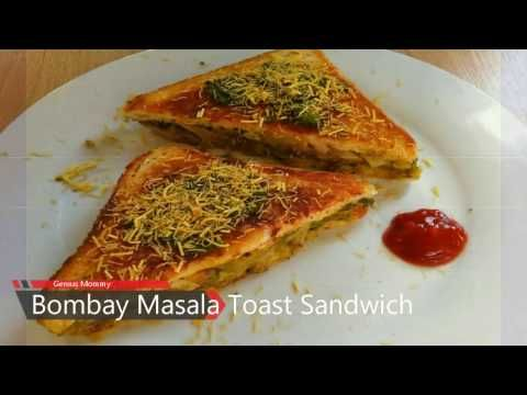 Bombay masala toast sandwich indian street food recipe kids luch bombay masala toast sandwich indian street food recipe kids luch box recipe youtube forumfinder Gallery