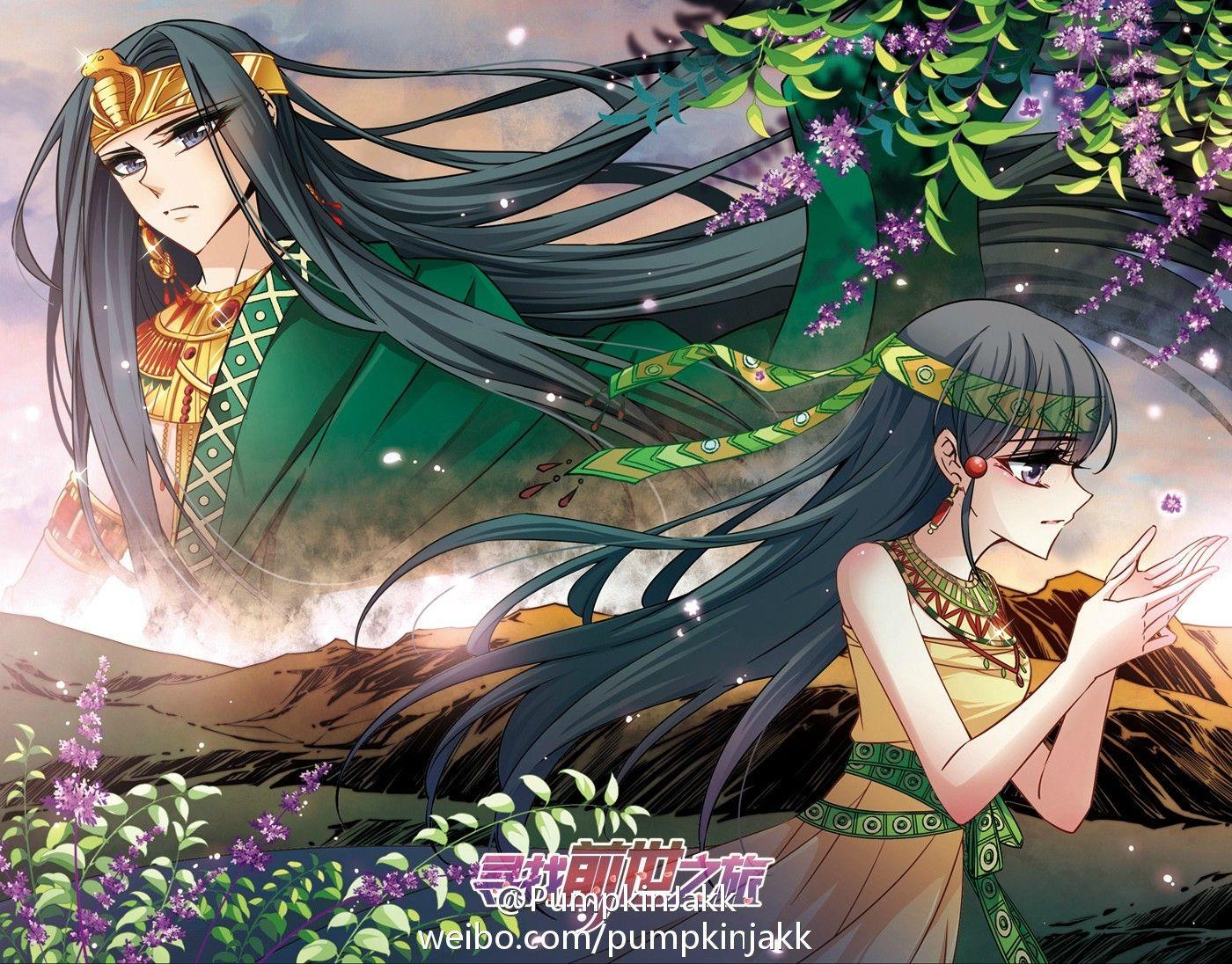 6759350bgw1f04pvvb1yej212w0ug16b.jpg (1400×1096) Anime