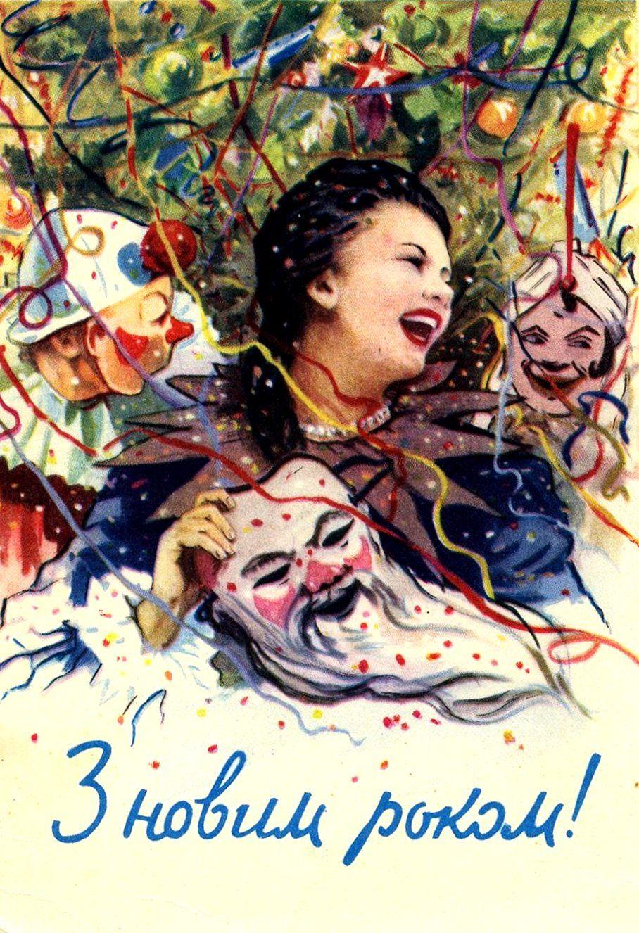 Мамочка, советские открытки 1950-х