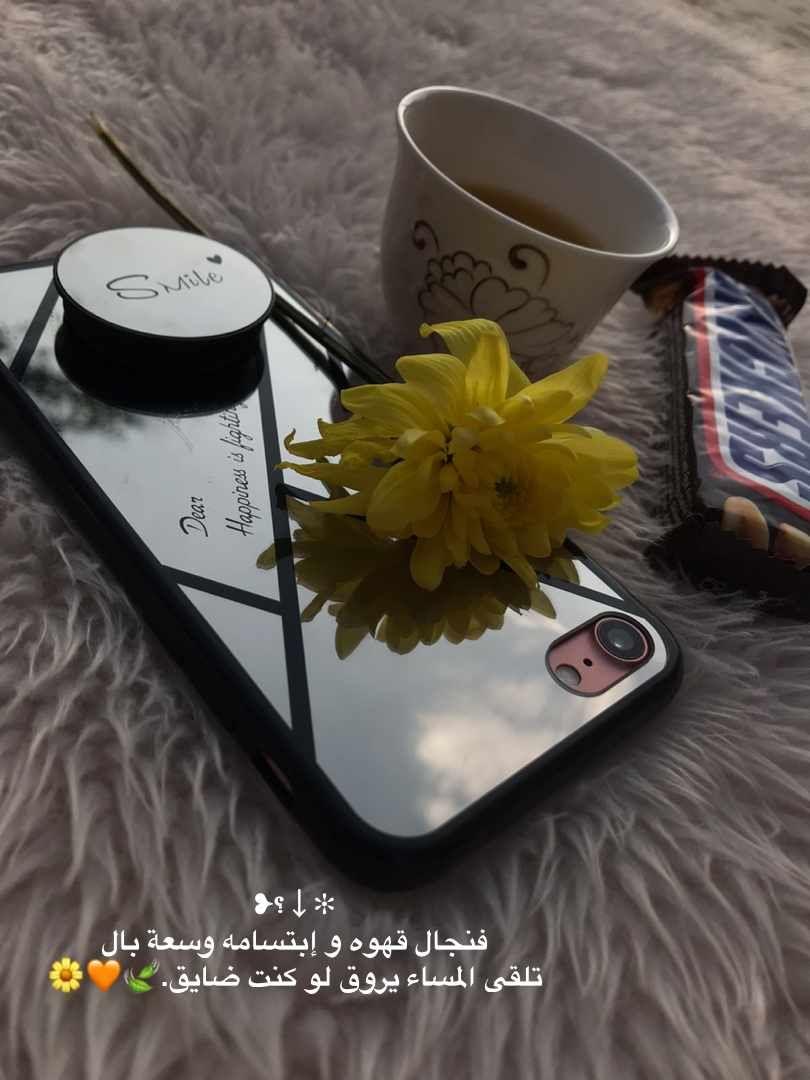 فنجال قهوه وإبتسامه Electronic Products Charger Pad Electronics