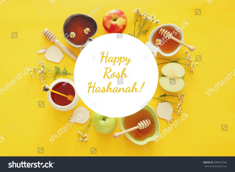 Rosh hashanah (jewish New Year holiday) concept
