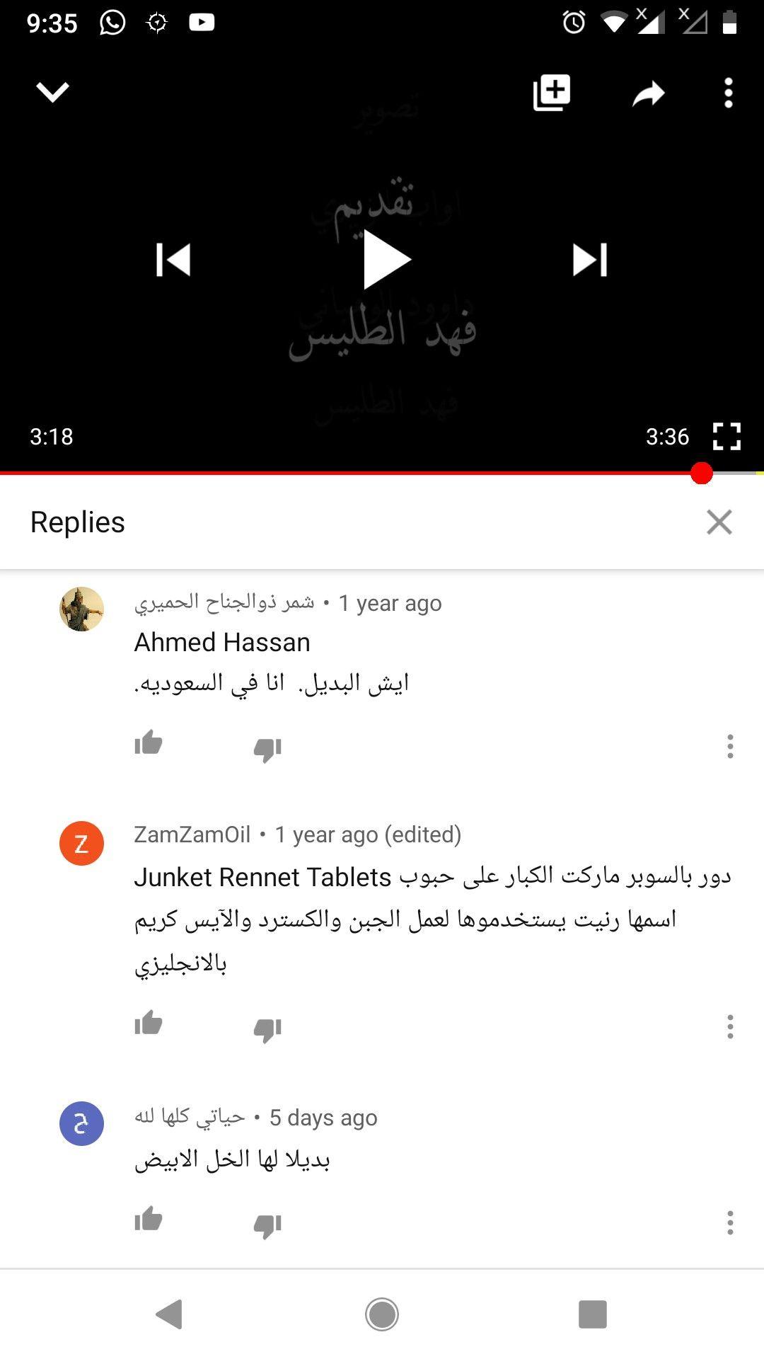 Pin By Um Ayub On Yamani Arabic Food 1 Year Ago Tablet Arabic Food