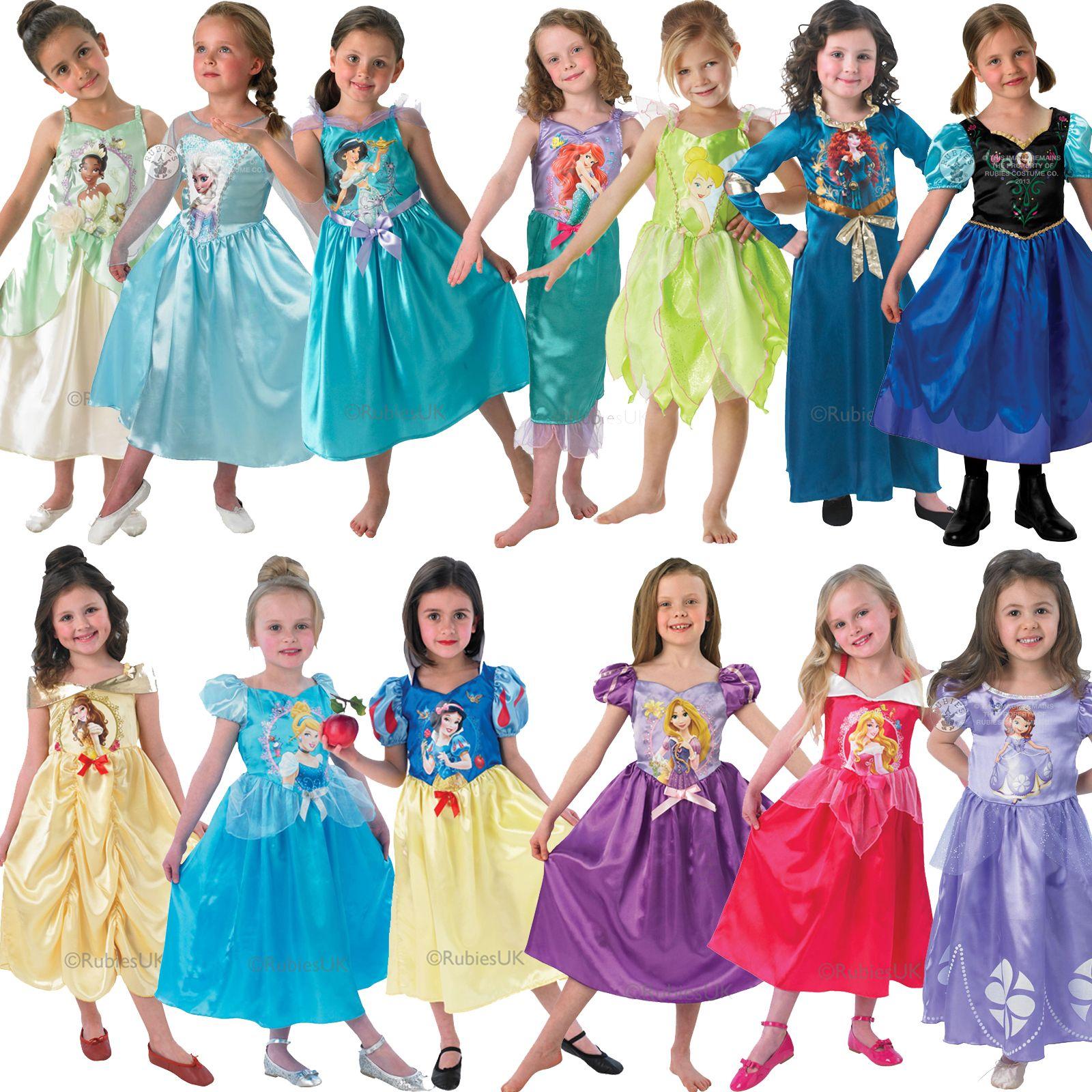 LICENSED ROYAL PRINCE CHARMING CHILD BOYS FANCY DRESS BOOK WEEK COSTUME