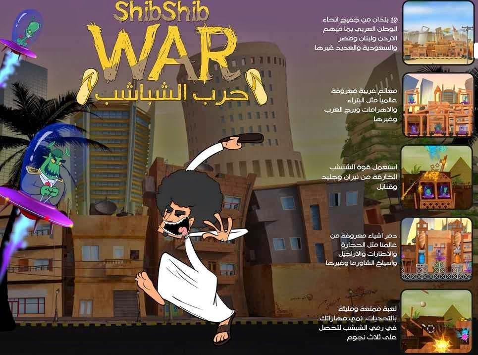 Pin By حوريات حوريات On Places To Visit War Broadway Shows Places To Visit