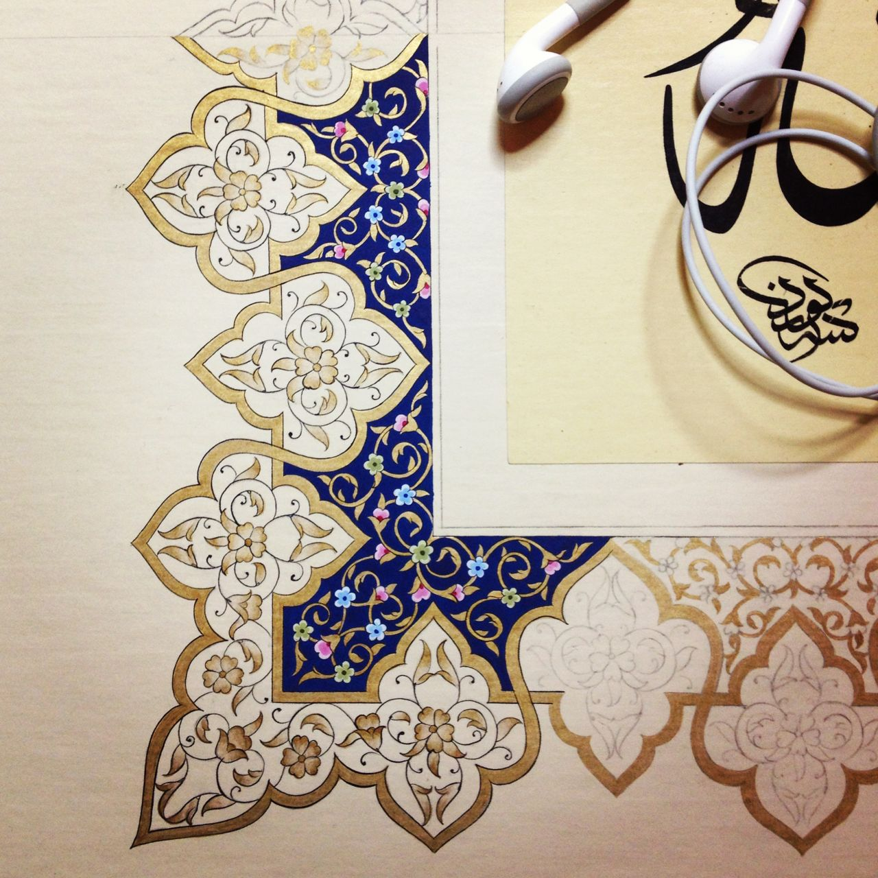 (1) illuminated manuscript | Tumblr #calligraphy