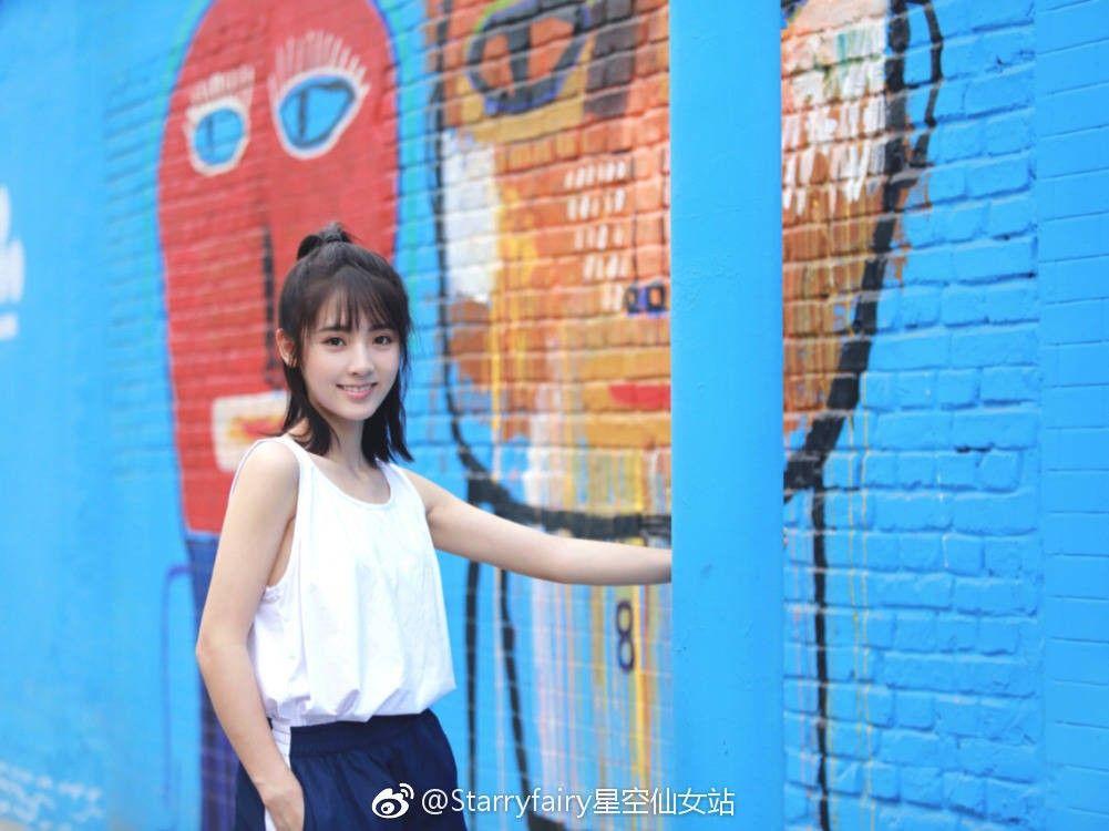 pin oleh hobii jung di fair xing  selebritas