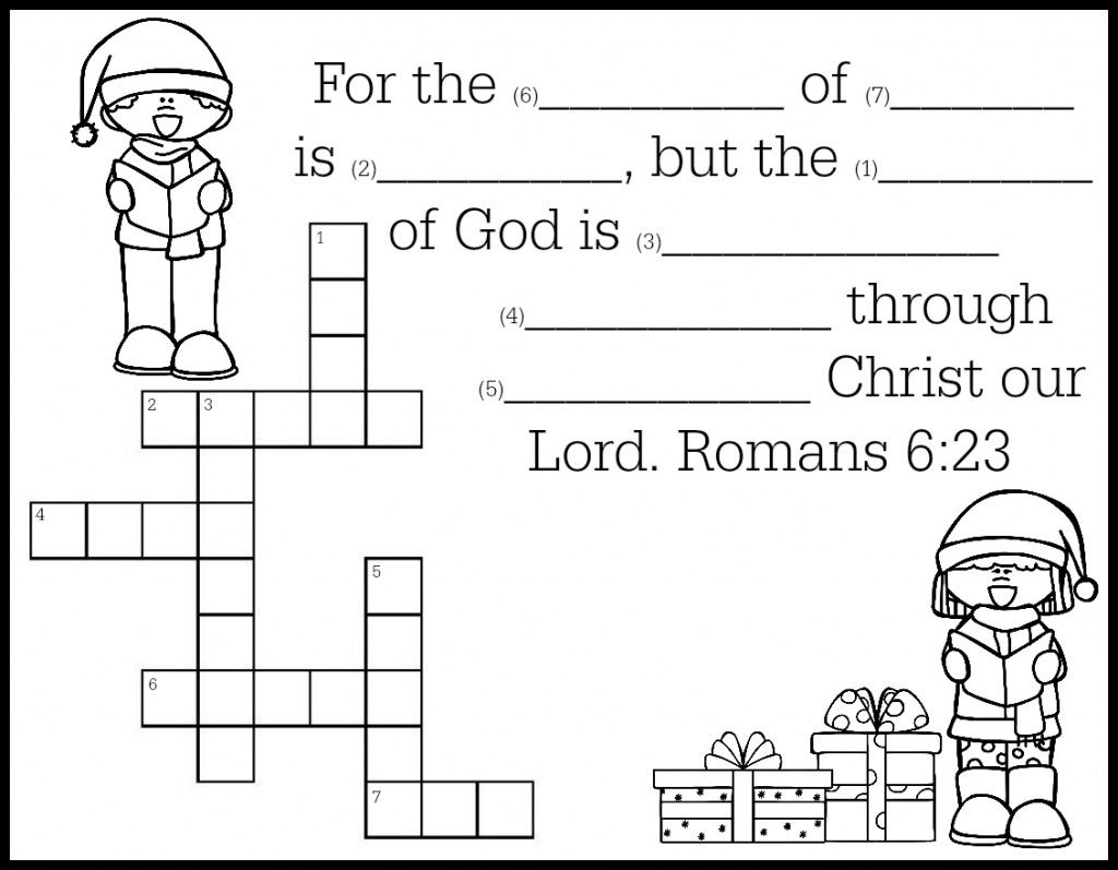Image Result For Romans 6 23 Coloring Page