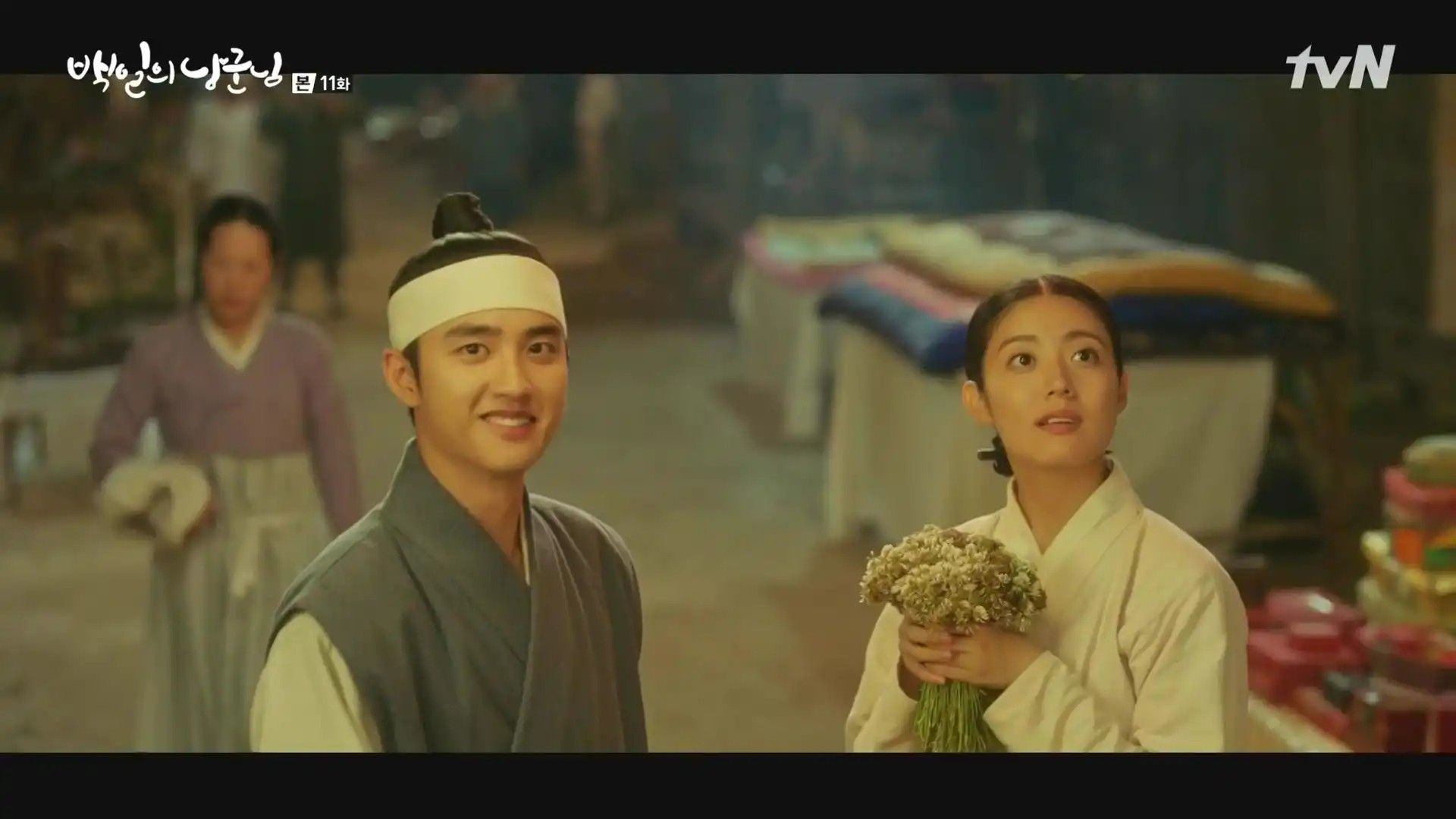 Added Episode 11 For The Korean Drama 100 Days My Prince