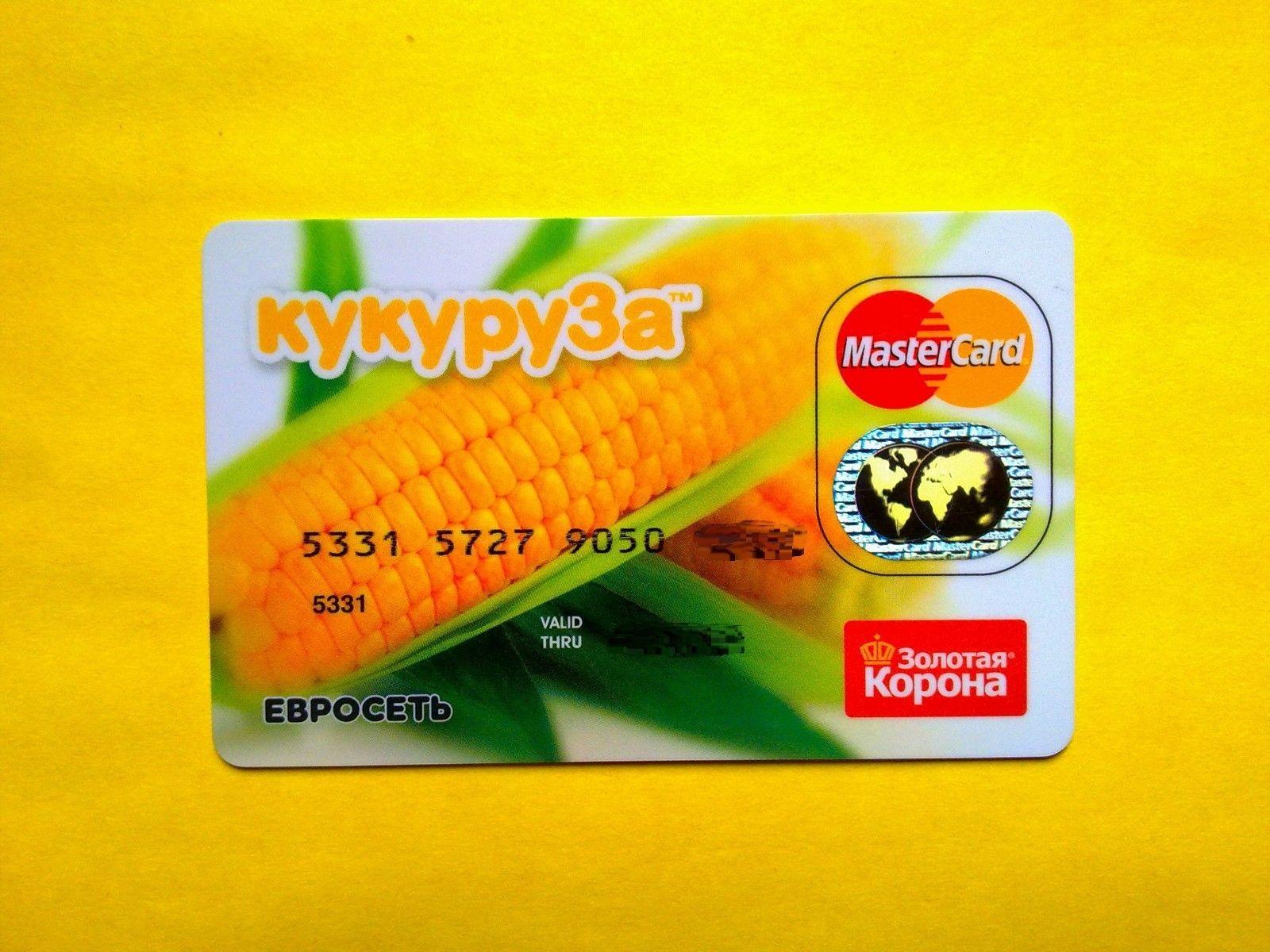 Corn: credit cards Euroset