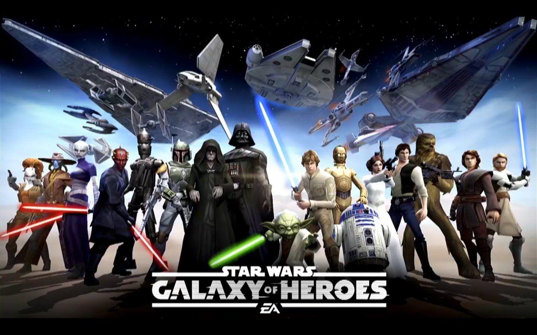 Звездные войны герои галактики