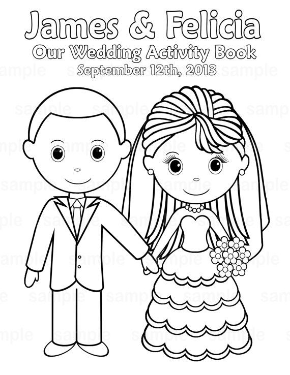 Printable Personalized Wedding coloring activity by SugarPieStudio