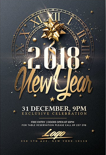 New Year Invitation Psd Package New year card design