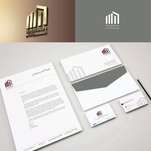3D Design Interior design company need attractive logo Our company