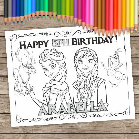 Frozen Coloring Birthday Party Pages Anna And Elza Kids Activity Favor