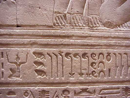 Egyptian Numbers Inscribed Upon A Temple Wall Egito