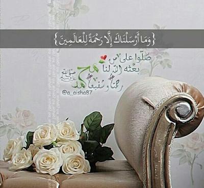 صور الصلاة علي محمد 2019 صور صلي علي النبي أحلي بطاقات الصلاة علي النبي خلفيات Instagram Posts Instagram