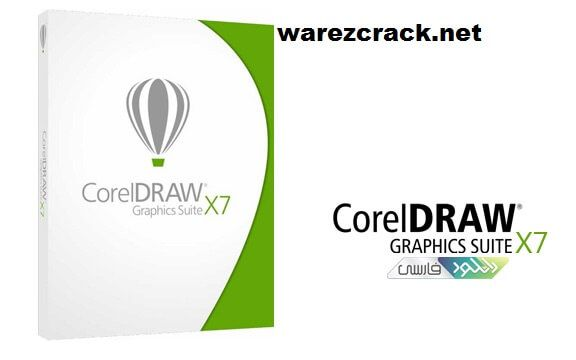 corel x7 serial number and activation code
