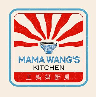 5 May 2013 Mama Wangs Kitchen Mama Wang S Kitchen Is Popping Up At Asia House In New Cavendish Street Fo Restaurant Logo Design Logo Restaurant Kitchen Logo