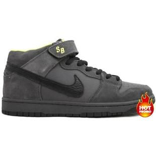 Nike Dunk Mid Pro SB Batman
