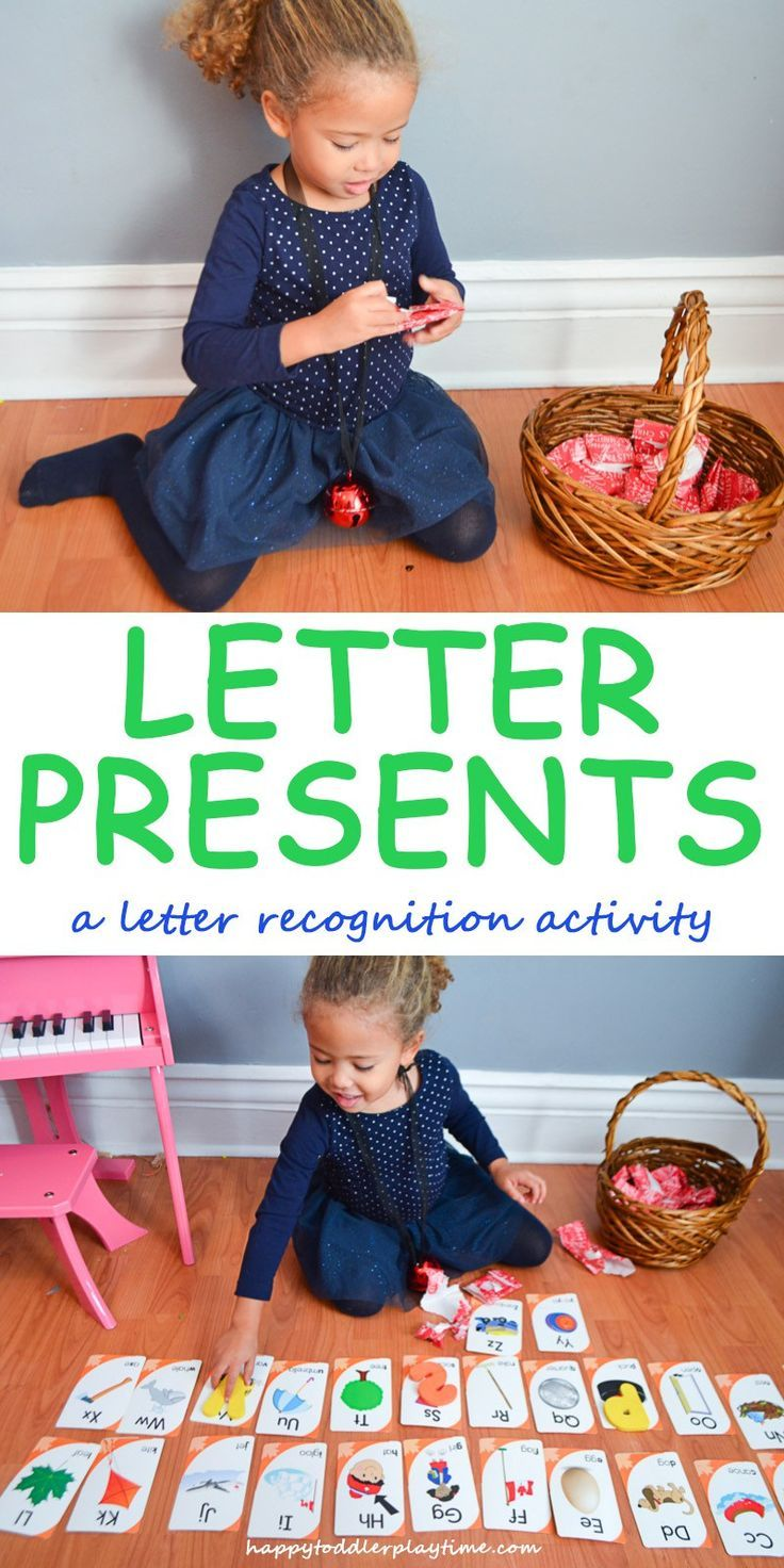 Letter Presents | Activities and Literacy
