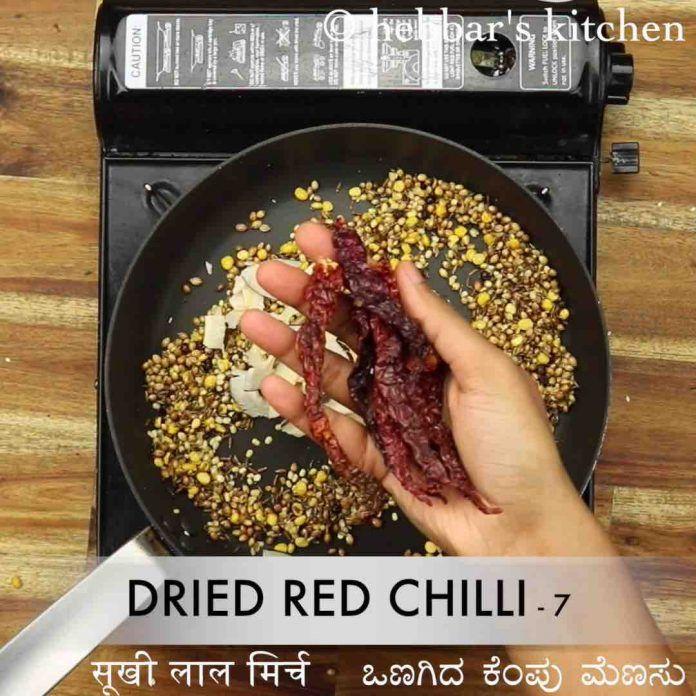 puliyogare recipe puliyogare gojju tamarind rice karnataka style recipe food recipes on hebbar s kitchen chicken biryani id=45153