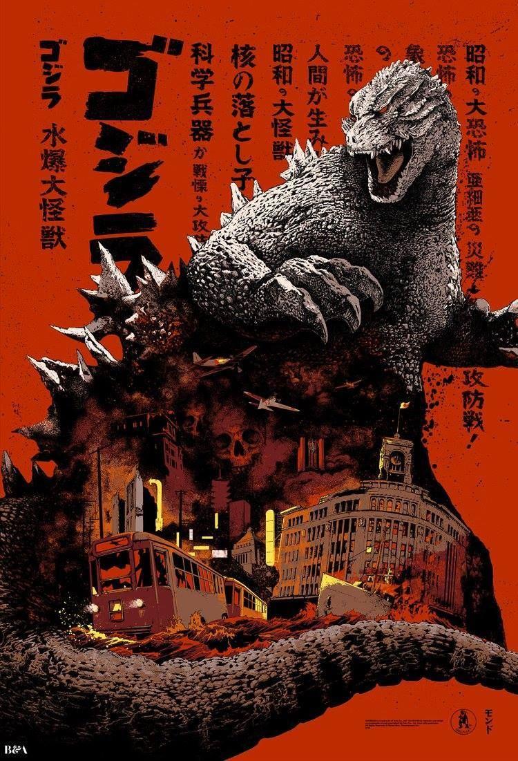 Godzilla Gojira 1954 Japanese Movie Poster Art 12x18 20x30 or 24x36