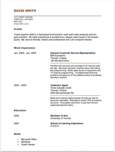 Cna Resume Sample With No Experience resume Pinterest Job - collection agent resume