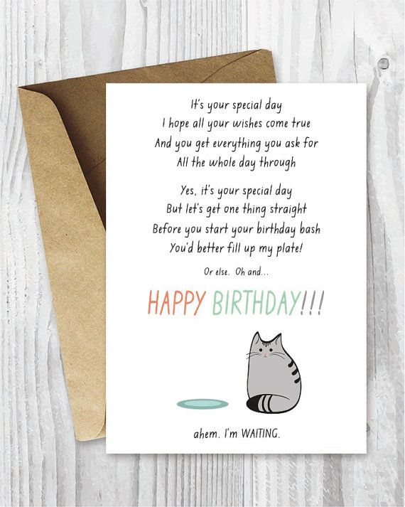 Birthday Card From The Cat Printable Funny Happy Poem Digital Gr