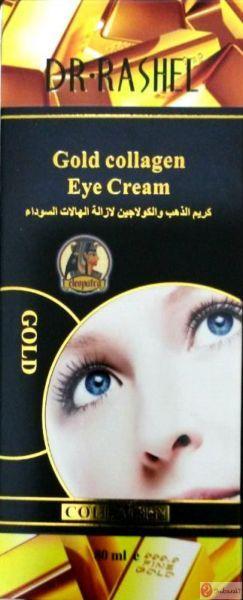 كريم الذهب والكولاجين لأزالة الهالات السوداء للبيع في الرياض جدة الخبر وبقية المملكة العربية السعودية افضل سعر مراجعة Collagen Eye Cream Eye Cream Collagen