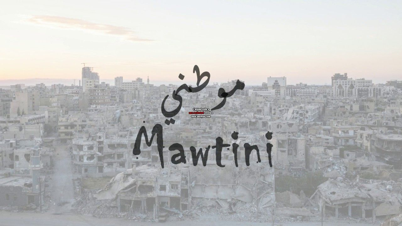 Mawtini موطني كلمات En Francais باللغة الفرنسية Home Decor Decals Home Decor Decor