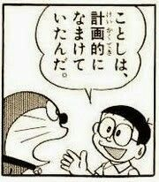 幸せな未来が叶う言葉集 おしゃれまとめの人気アイデア pinterest naojiro ドラえもん 名言 ドラえもん 画像 ドラえもん