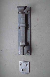 Victorian Wrought Iron Cranked Door Bolt