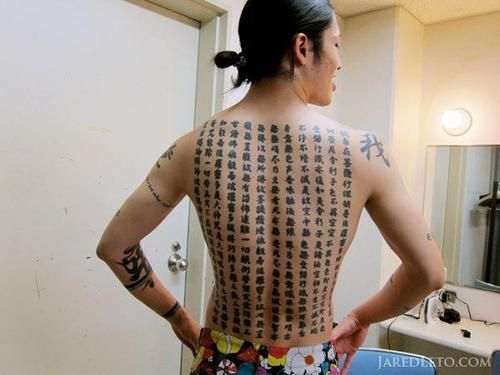 More Of Miyavi S Back Tattoo The Heart Sutra Tattoos Miyavi