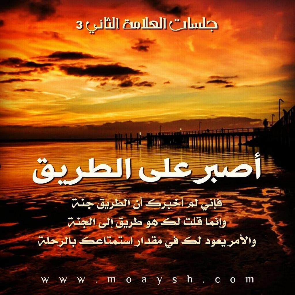 المستشار د محمد عايش On Twitter Movie Posters Poster Movies