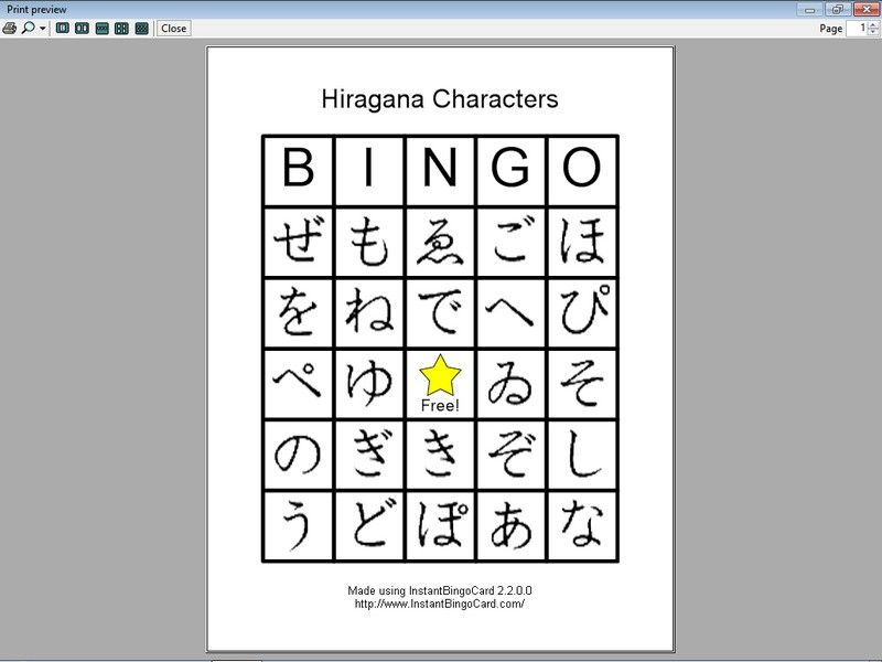 Hiragana Characters Bingo Cards (Without Romaji Edition) | learning ...