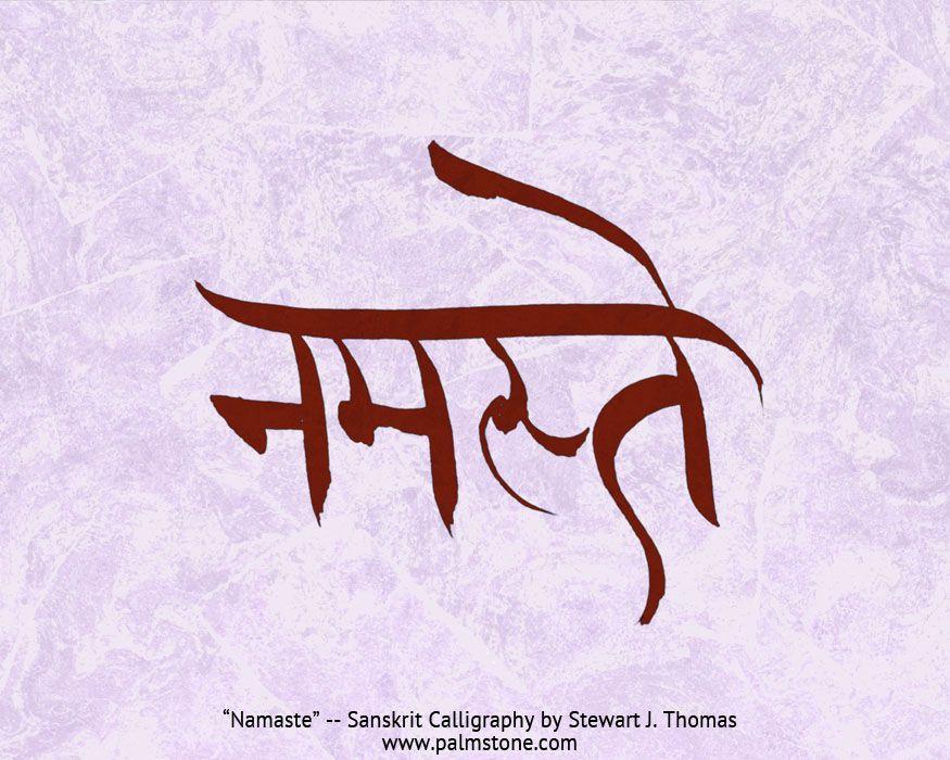 sanskritdevanagari | hindi | gujarati | calligraphy for marriage