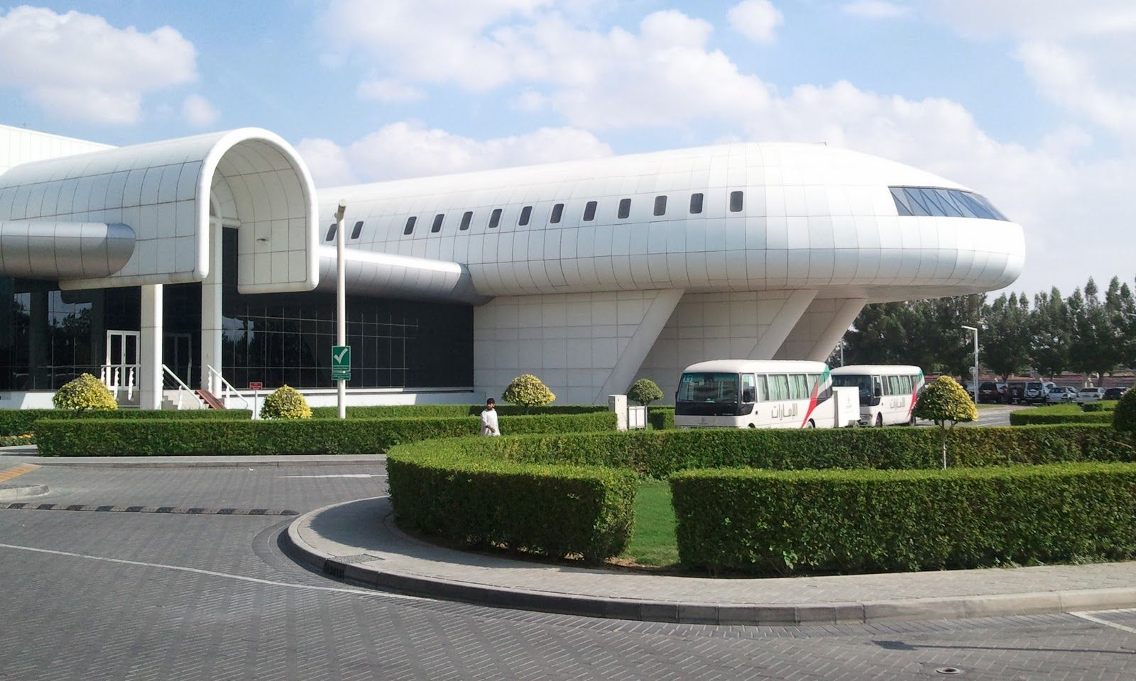 Emirates aviation training building Aviation university