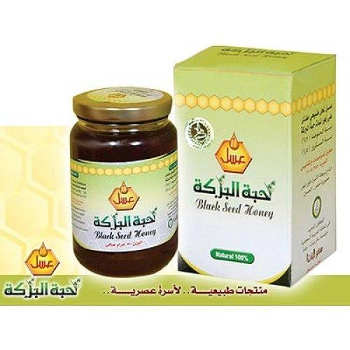 عسل الصحة والعافية والمناعة يعمل على رفع كفاءة جهاز المناعة والوقاية من الفيروسات يزيد مناعة الكبد لمواجهة الف Nutella Bottle Coconut Oil Jar Candle Jars