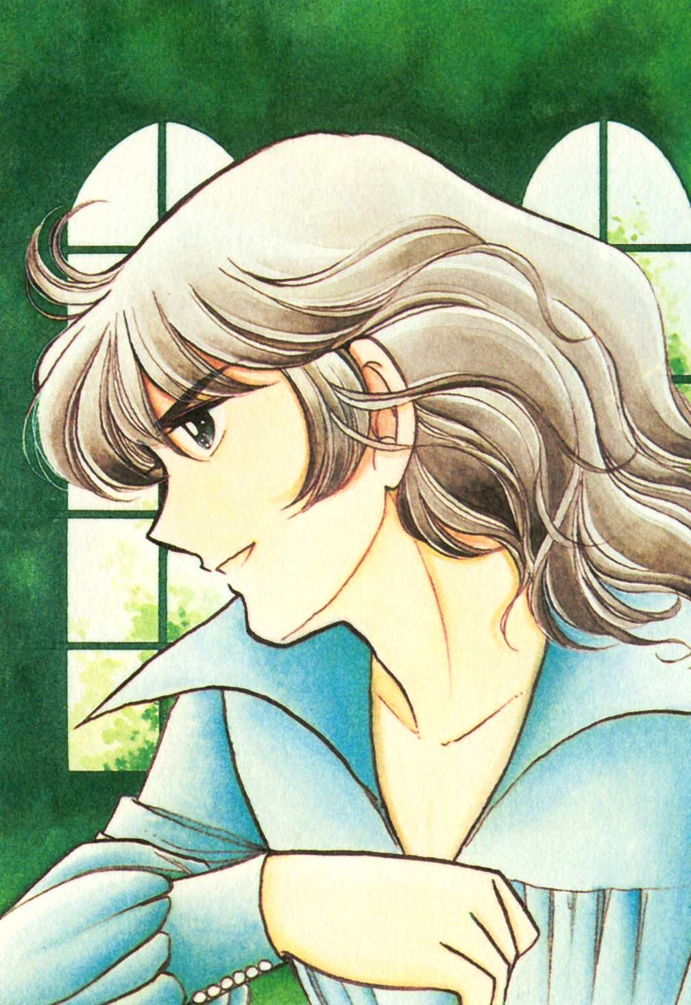 Terrence Granchester by Yumiko Igarashi color sleeve