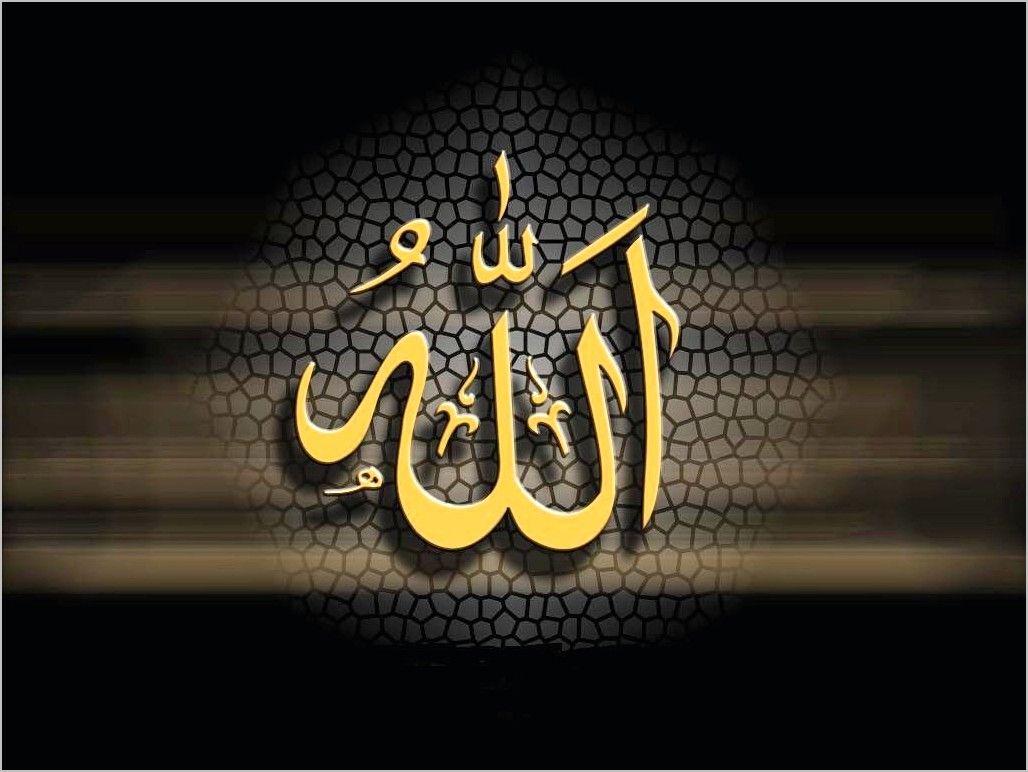 Allah Is Watching Me Wallpaper 4k Kaligrafi Allah Islamic Wallpaper Allah Wallpaper