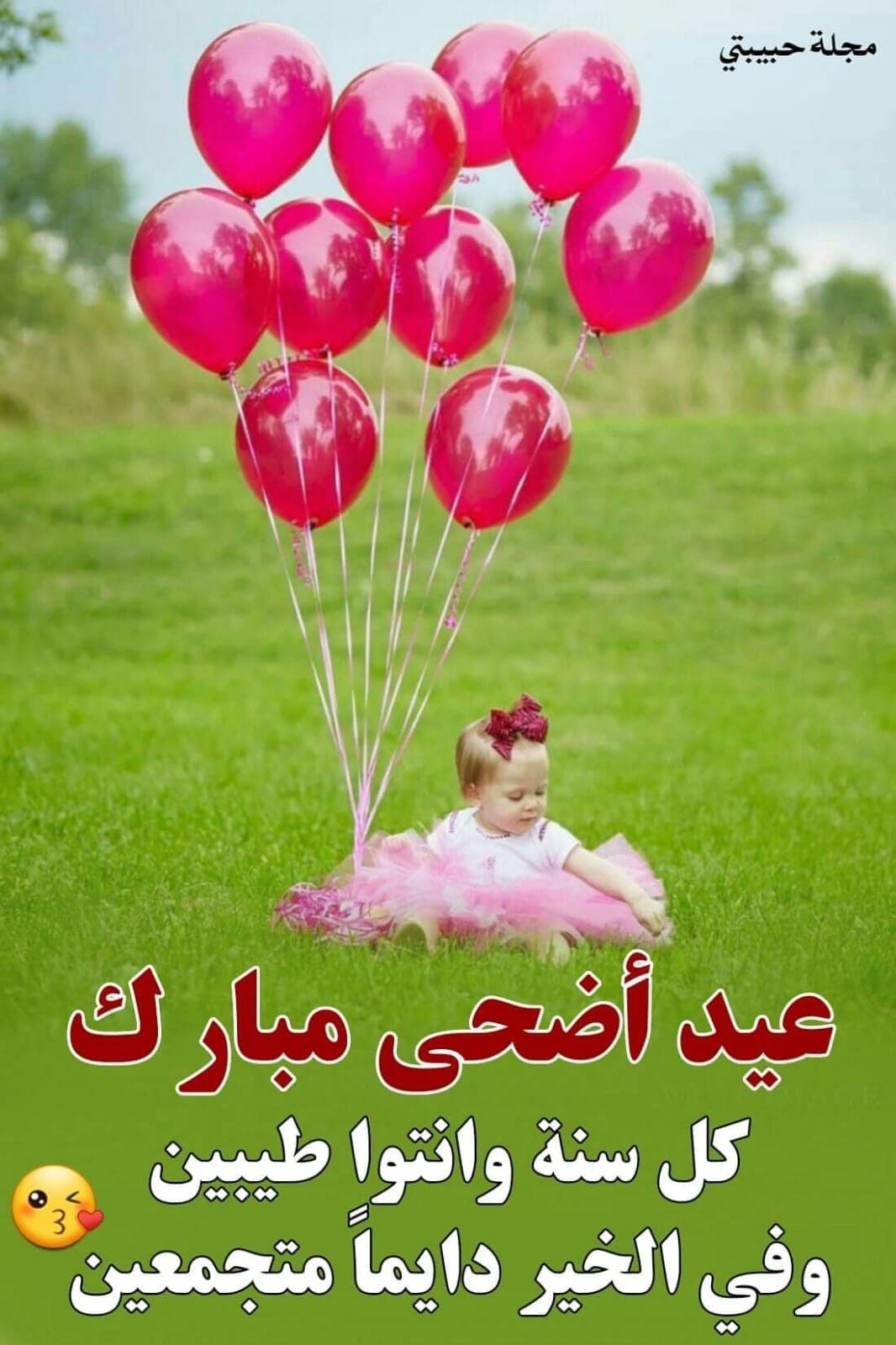 Pin By فلسطينية ولي الفخر On عساكم من عواده Movie Posters Poster Movies