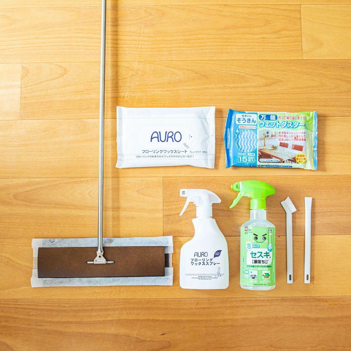 フローリング掃除のツボ 保存版 気になる汚れの落とし方や 賃貸でもできるワックスがけ 掃除 北欧暮らしの道具店 掃除の裏技